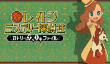 Layton Mystery Detective Agency: Kat's Mystery-Solving Files Anime Announced