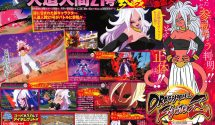 Majin Android 21 is Dragon Ball FighterZ's Last Launch Character