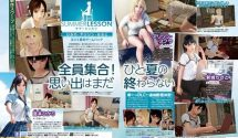 Summer Lesson 3-in-1 Starter Pack Announced for PS4
