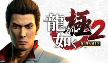 Yakuza Kiwami 2 Western Release Set For this Summer