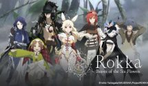 Rokka: Braves of the Six Flowers Review (Anime)