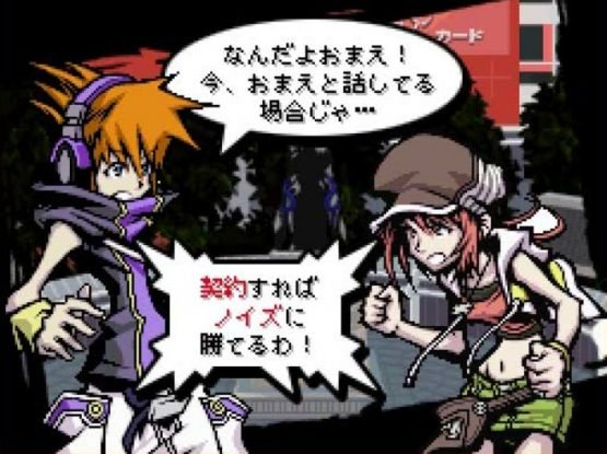 The World Ends With You: Final Remix New Elements Detailed