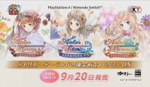 Atelier DX Trilogy is Coming to PS4 and Switch