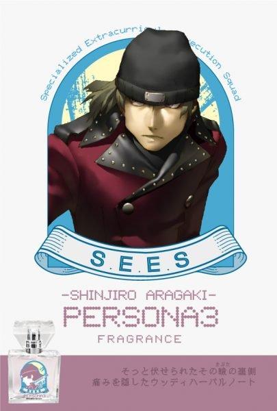 Primaniacs Announces a Range of Persona 3 Fragrances