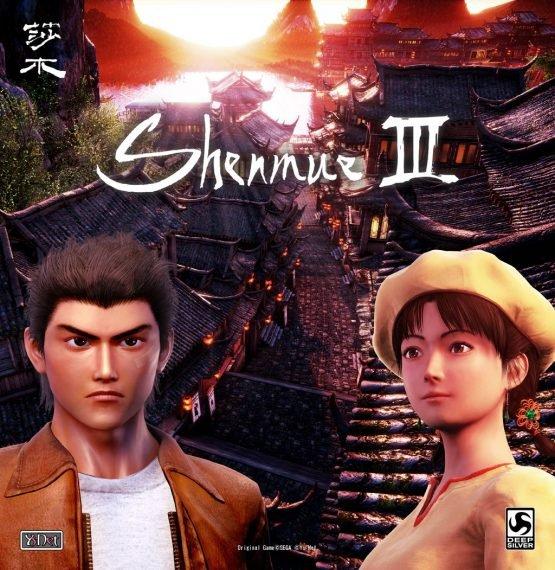 shenmue iii release date