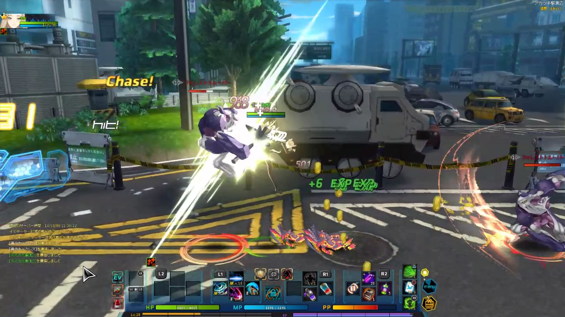 closers ps4 gameplay 2