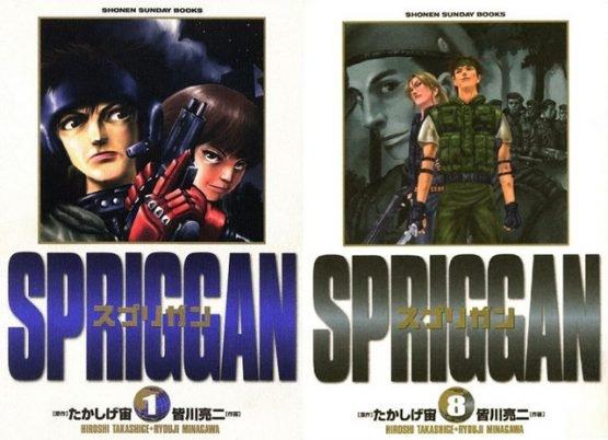 Netflix Spriggan and Dragon's Dogma Anime Series Announced