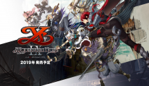 Ys IX Release Date In Japan Revealed, Along With Adol And Dogi Details
