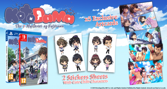 Kotodama: The 7 Mysteries of Fujisawa Out Now in Europe