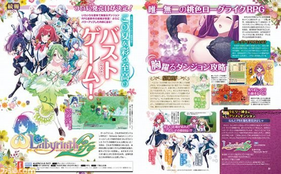 "Omega Labyrinth Life Gets a Censored, ""Safer"" PS4 Version"