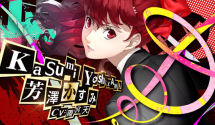 New Persona 5 Royal Trailer Introduces Kasumi And Special Edition Revealed