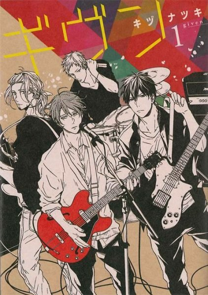 6 Upcoming BL Manga From SuBLime Announced, Including Given