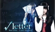 Root Letter: Last Answer Trailer Shows Off Interactive Elements