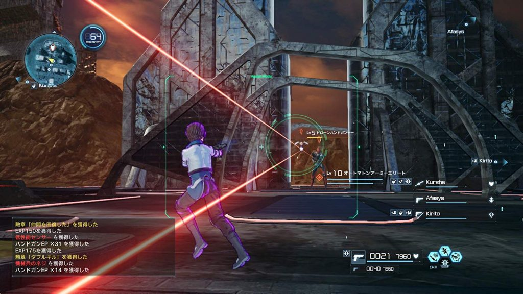 Sword Art Online Fatal Bullet Complete Edition Switch Review