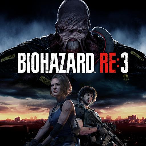 Resident Evil 3 Cover 2