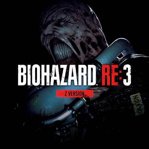 Resident Evil 3 Cover 3