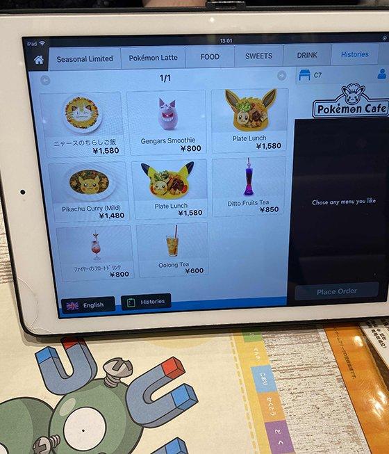 Pokemon Cafe iPad