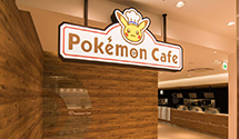What To Expect In Tokyo's Pokemon Cafe