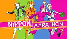 Save Koalas By Buying Nippon Marathon This Week
